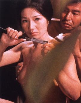 Erotic japanese cinema